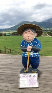 九州旅行!の写真・画像素材[1464062]