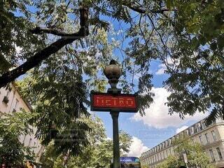 パリのメトロの標識の写真・画像素材[4719051]