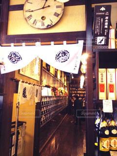 No.210707 日本酒