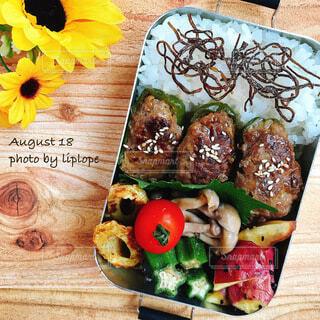 ピーマンの肉詰め弁当の写真・画像素材[4738943]