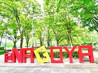 名古屋城に向かう遊歩道のカラフルアートの写真・画像素材[4774568]