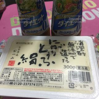 No.212649 飲み物