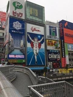 大阪グリコの看板の写真・画像素材[4767901]