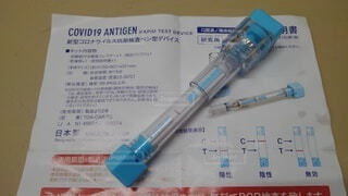 コロナウイルス検査の写真・画像素材[4786550]