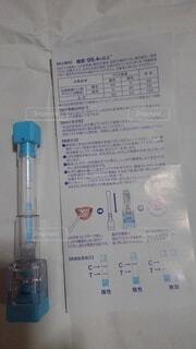 コロナウイルス検査の写真・画像素材[4786555]