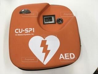 AEDの写真・画像素材[4843287]