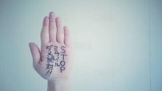 文字 - No.451564