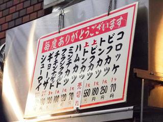 No.317793 大阪