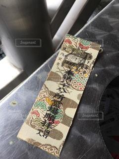 錦のお札の写真・画像素材[2777577]