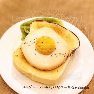 エッグトーストみたいなケーキの写真・画像素材[4868452]