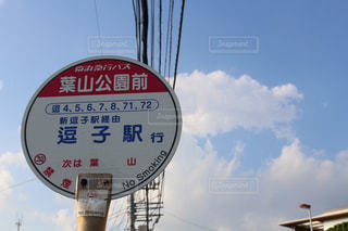 No.220373 青空