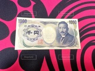 旧1000円札表の写真・画像素材[4918774]