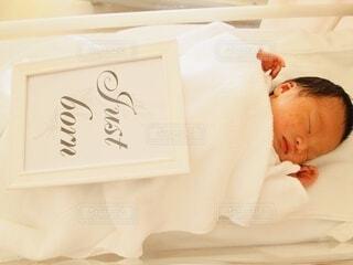 赤ちゃん生まれたの写真・画像素材[4873160]