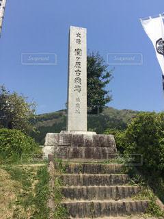 No.222632 風景