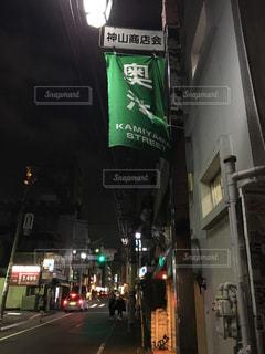 夜の渋谷の路地裏の写真・画像素材[242842]