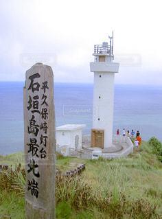 沖縄の写真・画像素材[329566]
