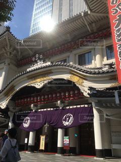 No.544926 東京