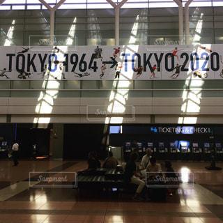 空港の写真・画像素材[229949]
