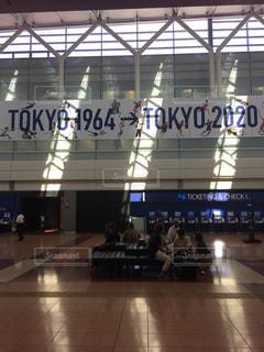 空港の写真・画像素材[229951]