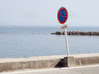 海の写真・画像素材[233555]