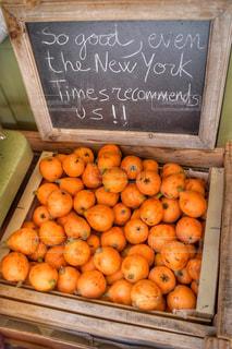 オレンジの写真・画像素材[539514]