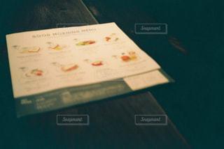 カフェの写真・画像素材[255926]