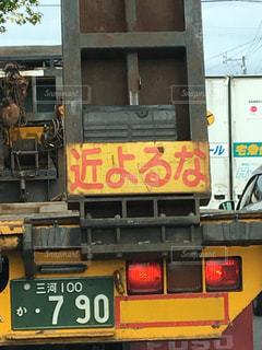 No.233966 乗り物