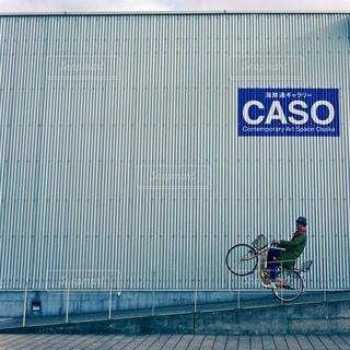 近くに自転車のアップ - No.281