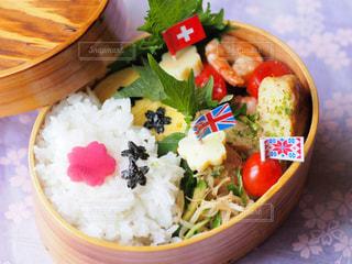 食べ物 - No.240593