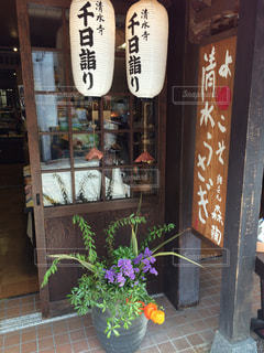 No.240868 清水寺