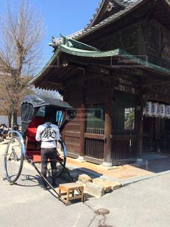 日本 - No.240973