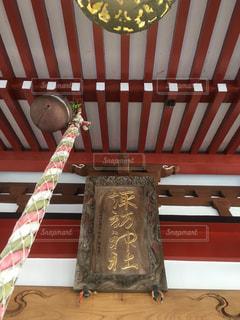 神社の写真・画像素材[317674]