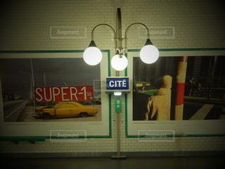 メトロ シテ駅の写真・画像素材[6597]