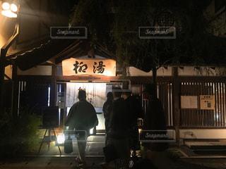 温泉 - No.251281