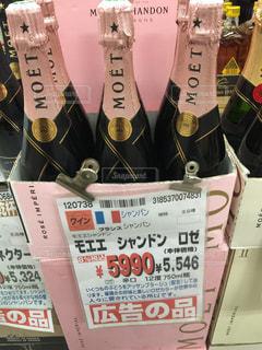 No.251922 ショップ