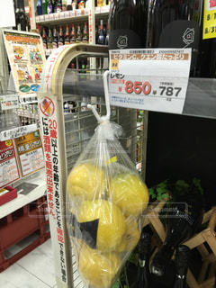 No.251930 レモン