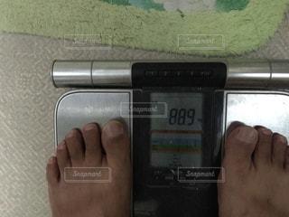 No.251932 ダイエット