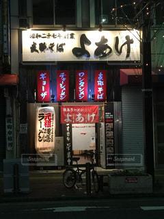 No.255893 吉川慎太郎