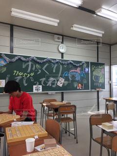 学生の写真・画像素材[253750]