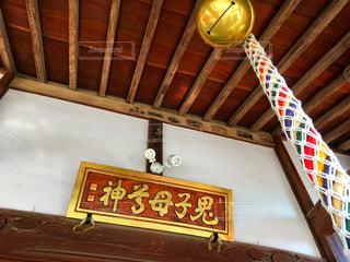 寺の写真・画像素材[1096372]
