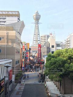 大阪 - No.253359