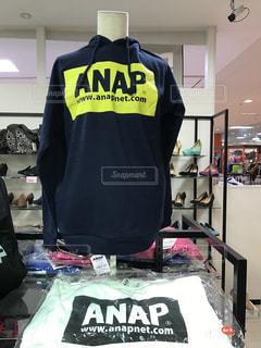 ファッション - No.265119