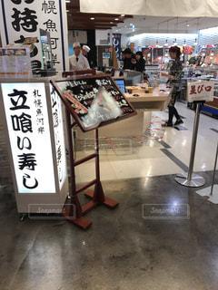 食事 - No.310624