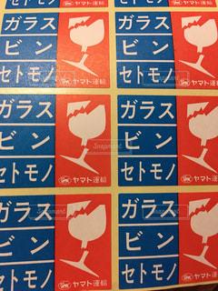 クローズド - No.269050
