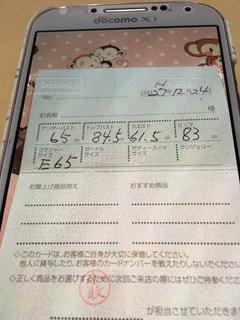 No.302456 スタイル抜群