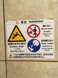 警告の写真・画像素材[313771]