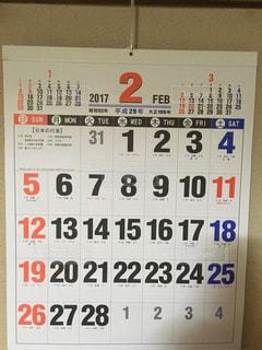 カレンダー - No.345421