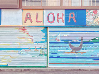 海の家の落書きアートの写真・画像素材[1309866]
