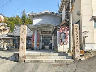 圓満寺の外観の写真・画像素材[1815755]