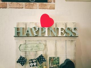 Happinessロゴの写真・画像素材[787225]